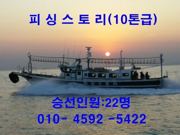 0683996041fba988492a82eba10c6eed.jpg